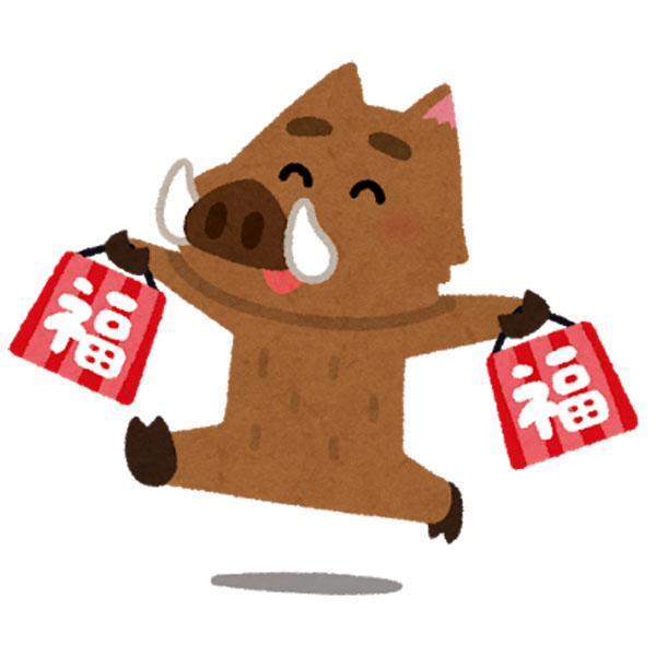 香福袋2019★送料無料香水福袋☆ランページ1本&おまけ5個入り♪