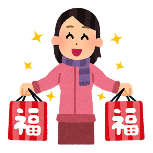 香福袋2019★送料無料香水福袋☆女性向け!香水コスメなどなど計20個入り♪