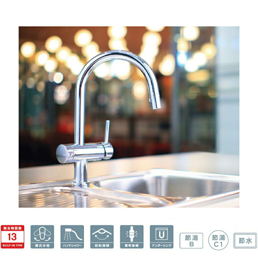 ・As There Is A Reshuffling Point In The Boundary Of Water And Hot Water, I  Can Prevent Use Of The Hot Water Which Is ...
