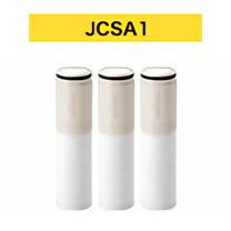 【送料は選択肢参照】浄水カートリッジ JCSA1 (3本入り) トクラス ヤマハリビングテック 高除去性能タイプ