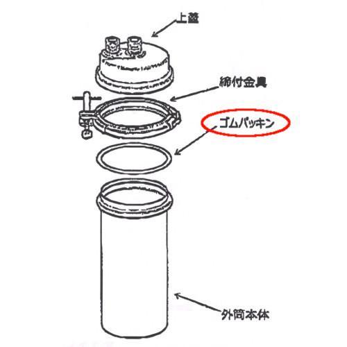 三菱ケミカル・クリンスイ MP02-4用ゴムパッキン MPZ-240000A