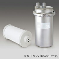 キッツ家庭用浄水器 オアシックス アンダーシンクI形 OAS2S-UV-1(水栓付き) OAS2SUV1【送料無料】