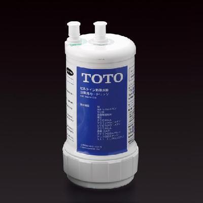 TOTO トートー 交換用カートリッジ (13物質除去タイプ) TH634-2