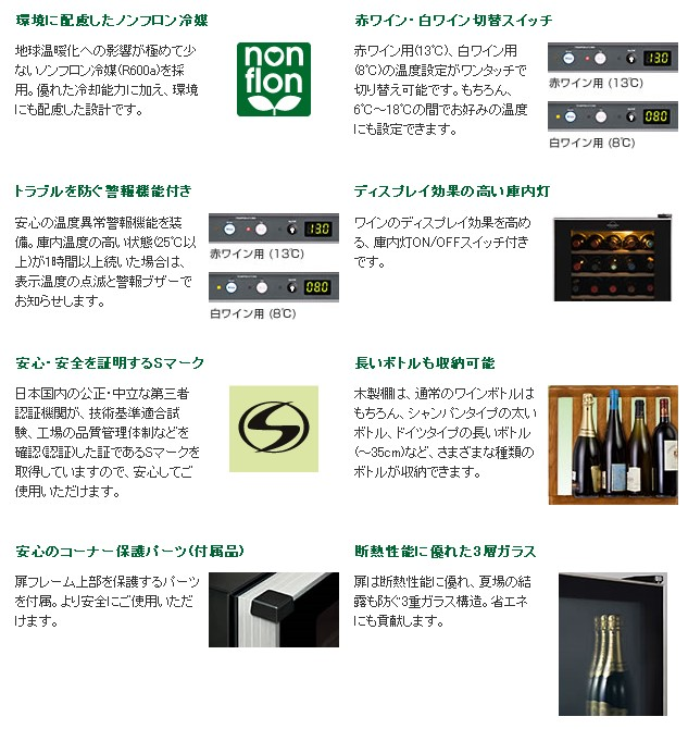 FJC85G-BK 商品説明02