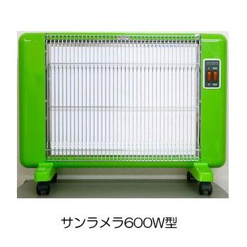 600W型緑色