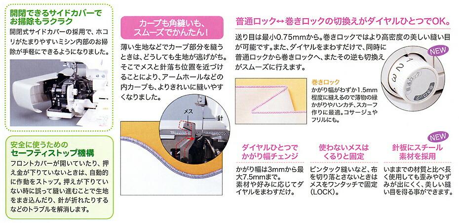 Japan Telphone Shopping Rakuten Global Market Four Two