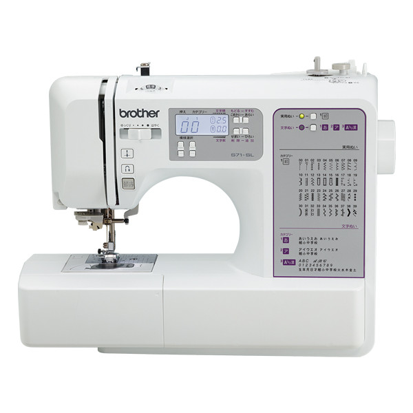 【入荷未定(2021年2月末以降)】[5年保証][おまけ付]ブラザー 一般用ミシン S71-SL