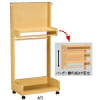 カリモク家具 Karimoku ボナシェルタ ハンガーラック AT5511 【開梱設置無料※】 【売価お問い合わせください】