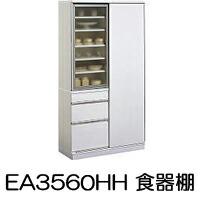 カリモク家具 Karimoku 食器棚 EA3560HH パールホワイト色 【開梱設置無料※】 【売価お問い合わせください】 【代引き不可】