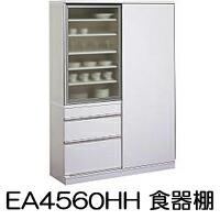 カリモク家具 Karimoku 食器棚 EA4560HH パールホワイト色 【開梱設置無料※】 【売価お問い合わせください】 【代引き不可】