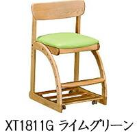 カリモク家具 Karimoku デスクチェアー 学習椅子 XT1811G ライムグリーン 【開梱設置無料※】 【売価お問い合わせください】