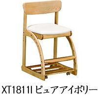カリモク家具 Karimoku デスクチェアー 学習椅子 XT1811I ピュアアイボリー 【開梱設置無料※】 【売価お問い合わせください】