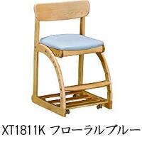 カリモク家具 Karimoku デスクチェアー 学習椅子 XT1811K フローラルブルー 【開梱設置無料※】 【売価お問い合わせください】