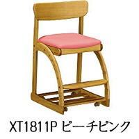 カリモク家具 Karimoku デスクチェアー 学習椅子 XT1811P ピーチピンク 【開梱設置無料※】 【売価お問い合わせください】