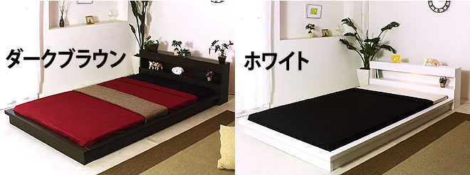 Japan Telphone shopping Rakuten Global Market Floor bed D107