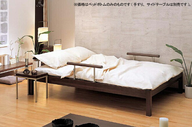finished to give a traditional tatami bed easy to get up next to be japanese style bed - Japanese Style Bed Frame