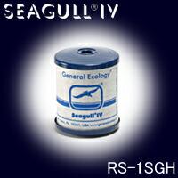 シーガルフォー RS-1SGH