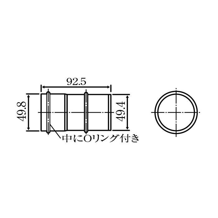 リンナイ 036-159-000(排気管補助) ガスFF暖房機オプション RHF-1005FT用 給排気管