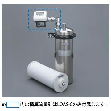 キッツ オアシックス 業務用 ビルトイン 浄水器 活性炭式浄水ユニット(積算流量計なし) LOAS-N0 LOASN0 Cタイプ【送料無料】