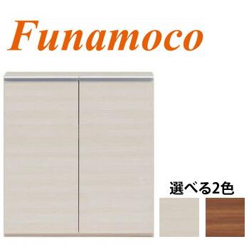 ENTRANCE FURNITURE フナモコ ECS-90L ECD-90L【関東送料無料】【開梱設置付】