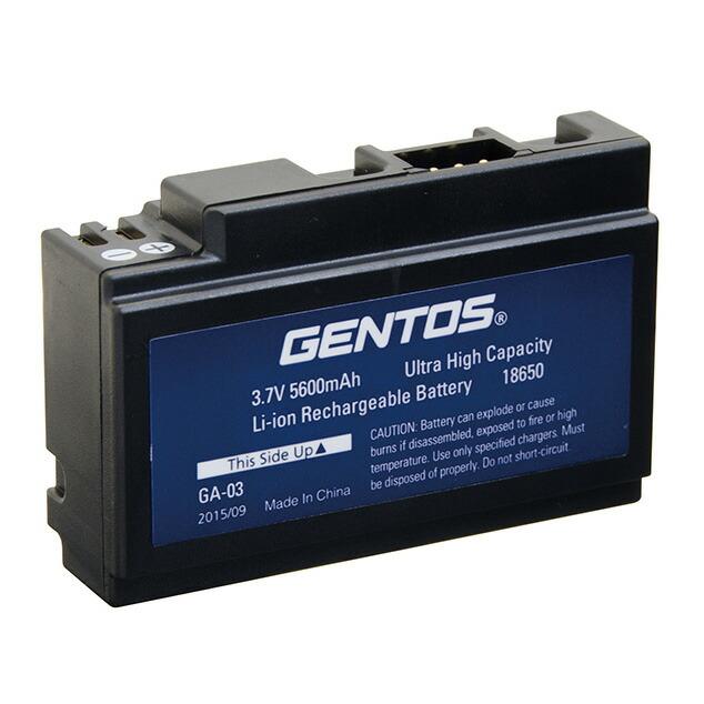GENTOS(ジェントス) 専用リチウム電池 GA-03 ヘッドライト(GH-003RG)用 バッテリー 充電池【送料無料】