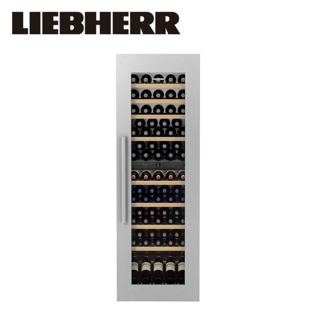 【一都三県は送料・開梱設置無料】リープヘル ワインキャビネット LIEBHERR EWTdf3553 Vinidor 289L ビルトイン Built-in Wine Cabinet【代引不可】