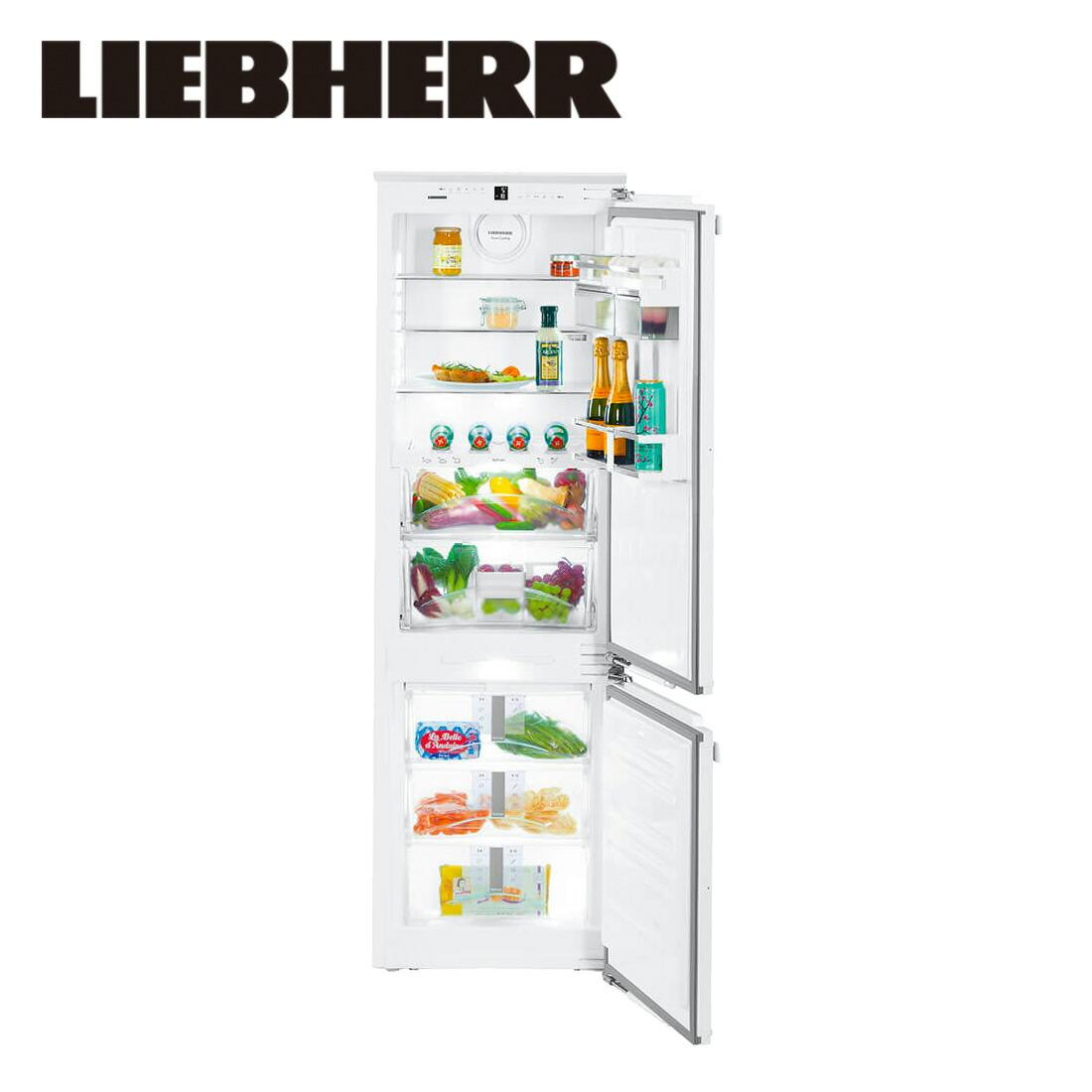 【ポイント不要の場合値引】【一都三県は送料・設置費無料】LIEBHERR リープヘル 冷蔵庫 SICBN3356 premium バイオフレッシュ冷蔵庫 冷凍庫 2ドア / 代引き不可