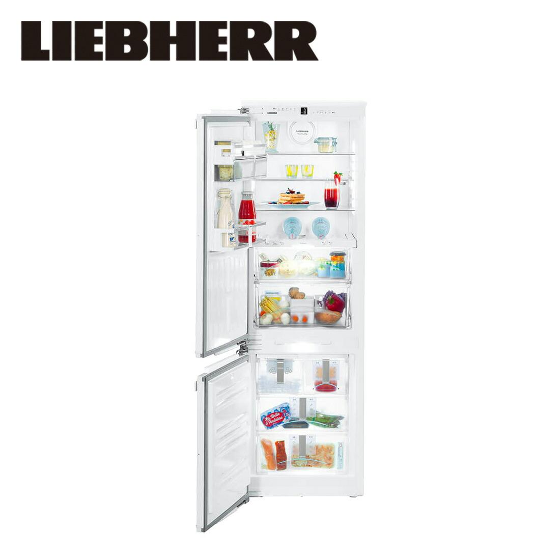 【ポイント不要の場合値引】【一都三県は送料・設置費無料】LIEBHERR リープヘル 冷蔵庫 SICBN3366 premium バイオフレッシュ冷蔵庫 冷凍庫 製氷機能 2ドア / 代引き不可