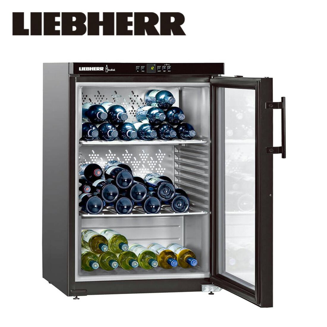 【一都三県は送料・開梱設置無料】リープヘル ワインキャビネット LIEBHERR WKb1812 Vinothek 145L Free Standing Wine Cabinet【代引不可】