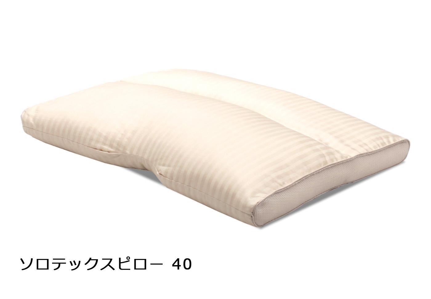 【送料無料】 シーリー 枕 ピロー ソロテックスピロー40 シーリーラテックスピロー シーリージャパン 寝具