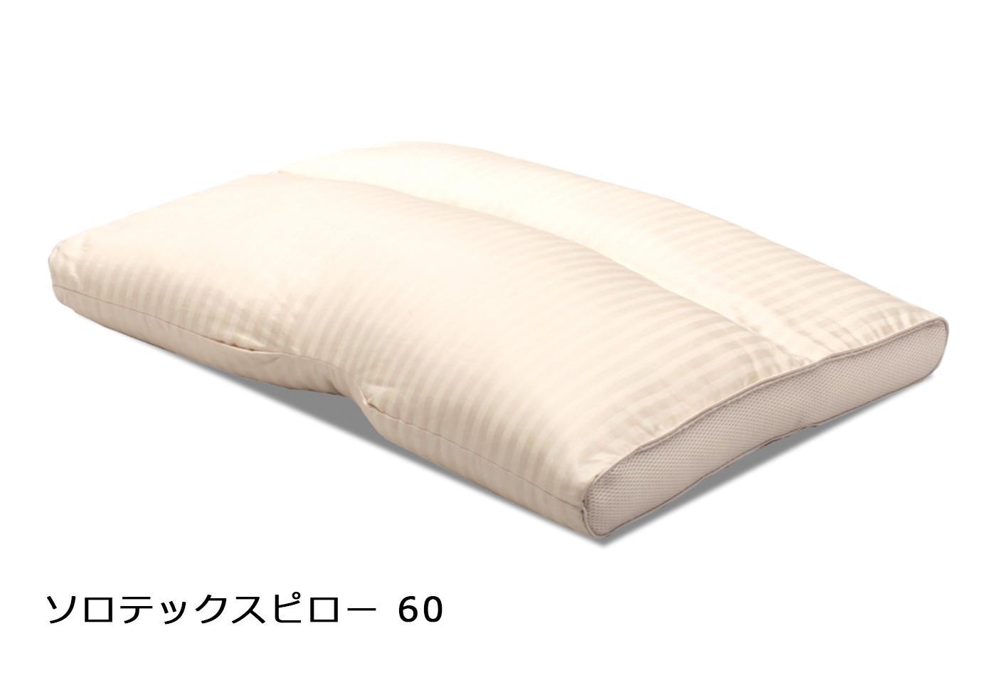 【送料無料】 シーリー 枕 ピロー ソロテックスピロー60 シーリーラテックスピロー シーリージャパン 寝具