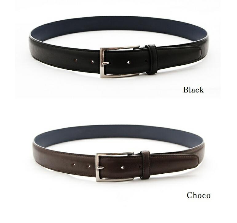 ベルト レザー ベルト 日本製 おしゃれ 贈り物 父の日 メンズ プレゼント 金属バックル KNOT KNA-1001 Black 黒 ブラック Choco ダークブラウン attireシリーズ