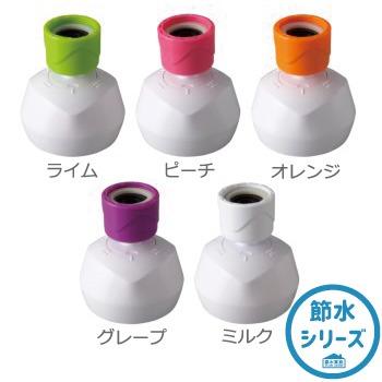 キッチンシャワーヘッド ふりふりキッチンシャワー  Mizsei SV212 水生活 首振り 水栓 節水 台所 『正規販売店』