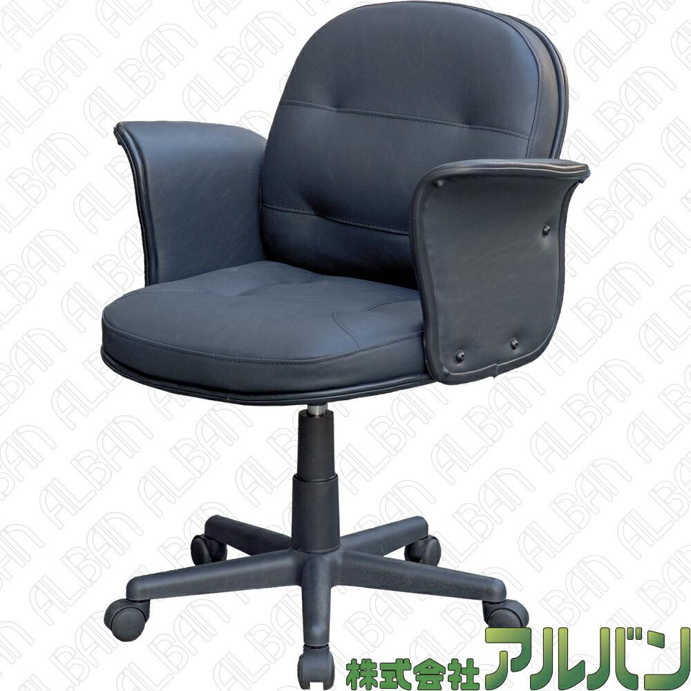 麻雀チェアー NEWグランデ 椅子 麻雀椅子 【送料無料】
