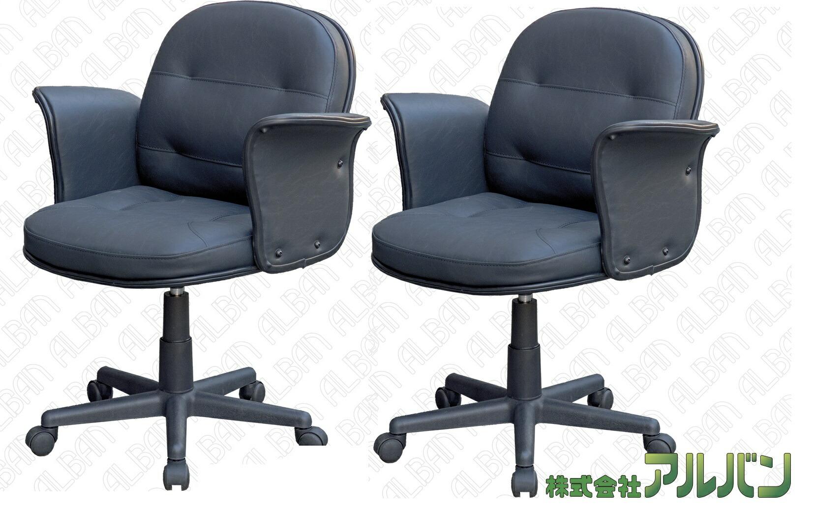 二台セット  麻雀チェアー NEWグランデ 椅子 麻雀椅子