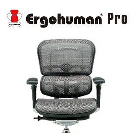 エルゴヒューマン EHP-LAM プロ -エルゴプロ-オットマンなし EHPLAM Ergohuman【代金引換・時間指定不可】