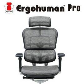 エルゴヒューマン EHP-HAM プロ -エルゴプロ-  オットマンなし EHPHAM Ergohuman【代金引換・時間指定不可】