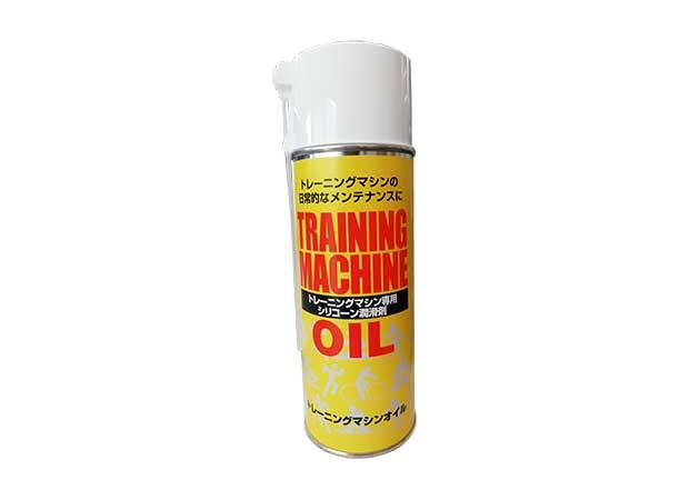 【送料別】 電動/自走ウォーカー・ジョギングマシン専用シリコンスプレー OIL-900 中旺ヘルス