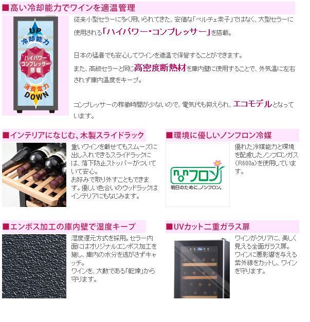 日本テレフォンショッピング