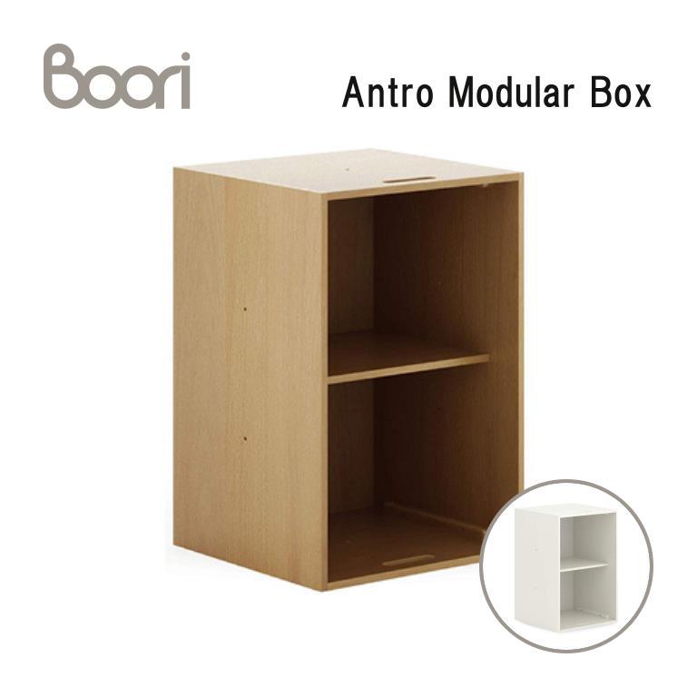 Boori ブーリ Antro Modular Box ユニットラック BK-ANMBV2 TR BA 【送料無料※北海道・沖縄県・離島は除く】 【代金引換対象外】