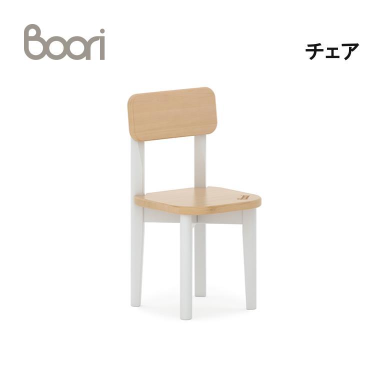 Boori ブーリ Tidy ティディ椅子 BK-TICH 【送料無料※北海道・沖縄県・離島は除く】 【代金引換対象外】