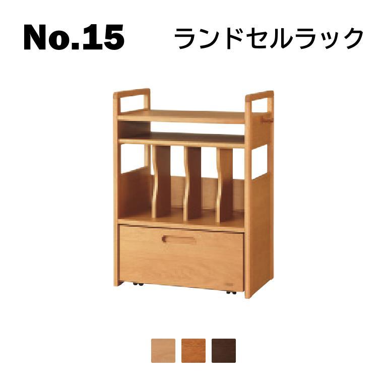 浜本工芸 2020年モデル No.15 ランドセルラック No.1504/1500/1508ランドセルラック ◆開梱設置無料 ◆代引き不可