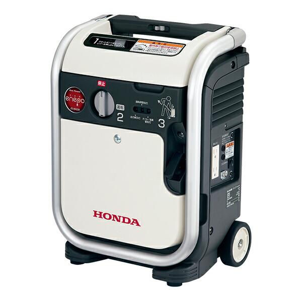 ホンダ 発電機 EU9iGB(エネポ) カセットガス燃料 ハンディタイプ 低騒音 軽量 コンパクト HONDA