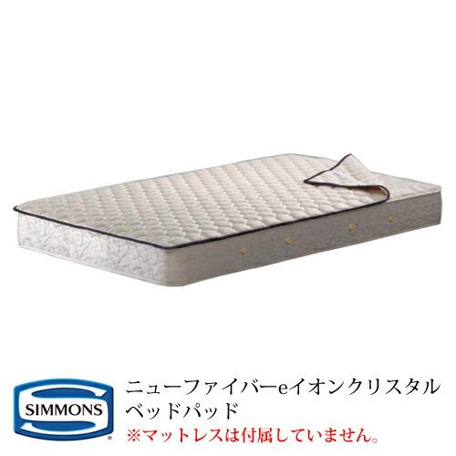 ベッド シモンズ