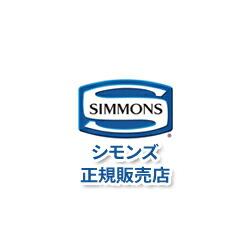 【開梱設置無料(一部地域除く)】シモンズ ベッド フレームのみ アーグシェルフ II STタイプ ダブルサイズ SR1310035/SR1310036/SR1310037