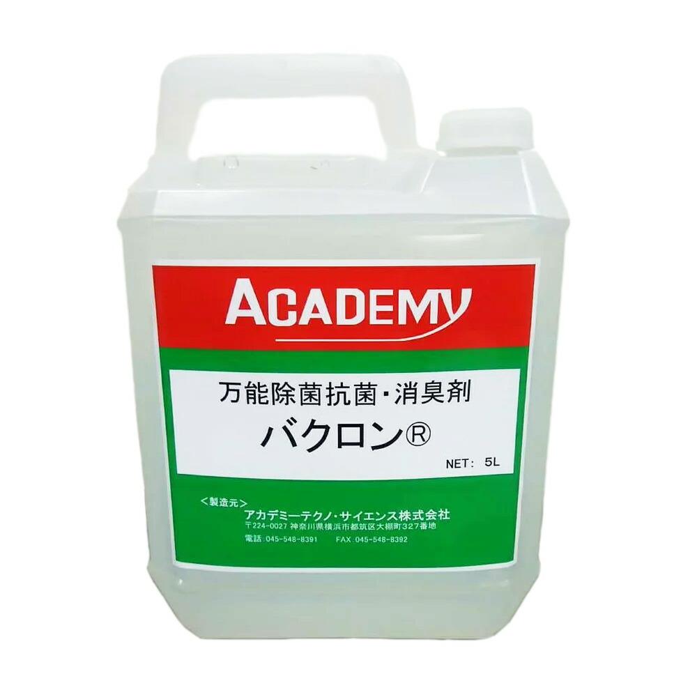 万能除菌抗菌・消臭剤 バクロン 5Lタイプ