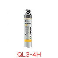 エバーピュア 業務用浄水器 QL3-4H
