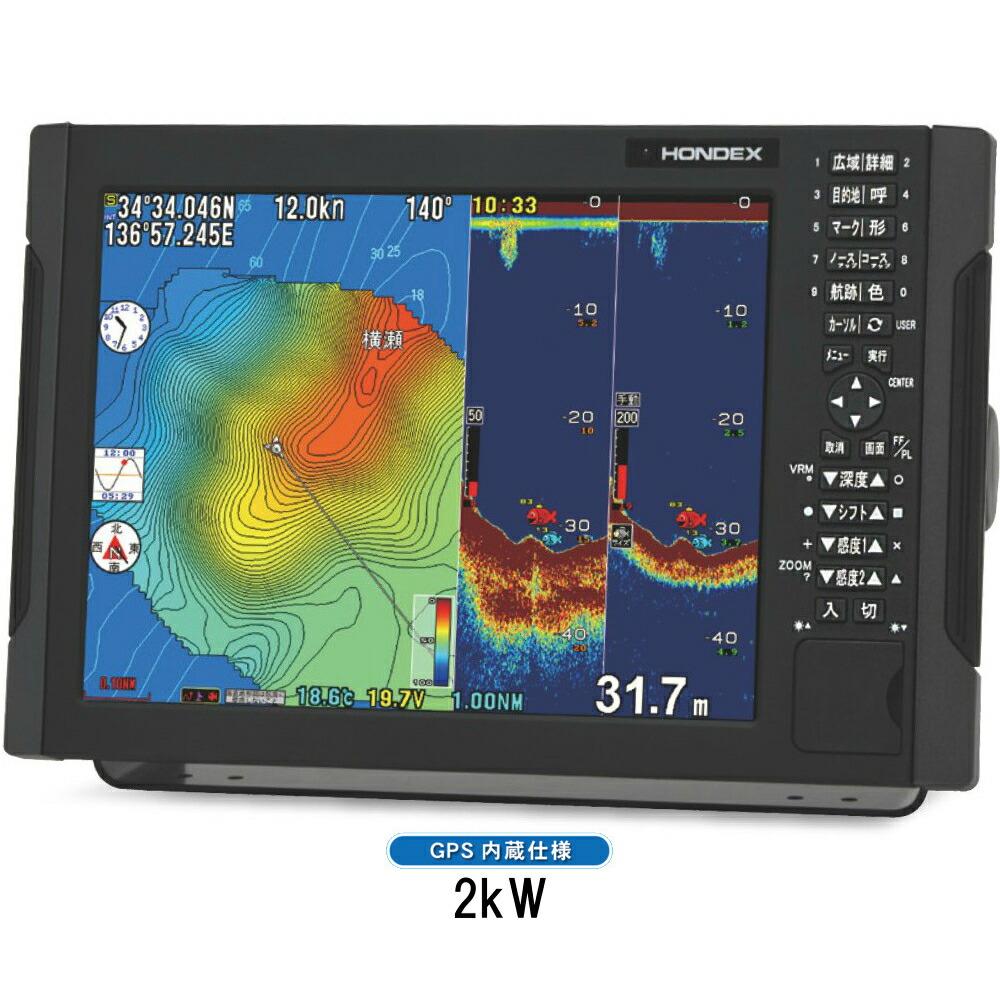 【在庫・納期はお問い合わせください】ホンデックス (HONDEX) プロッター魚探 HDX-12S 12.1型液晶 【GPS内蔵仕様・出力2kW】