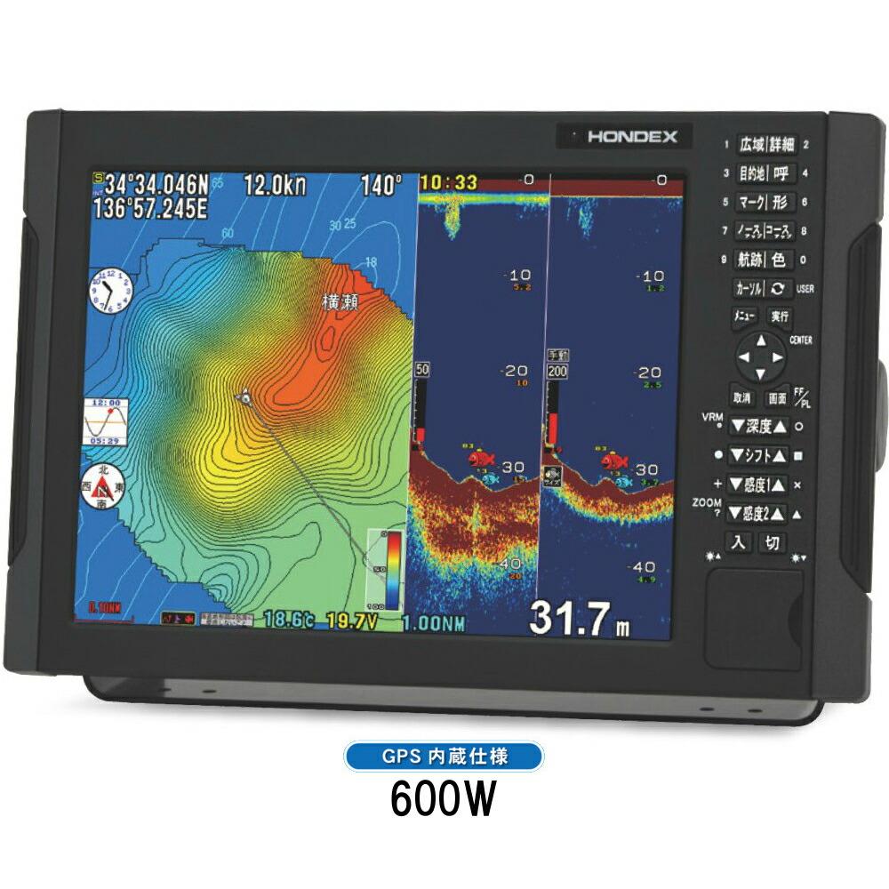 【在庫・納期はお問い合わせください】ホンデックス (HONDEX) プロッター魚探 HDX-12S 12.1型液晶 【GPS内蔵仕様・出力600W】