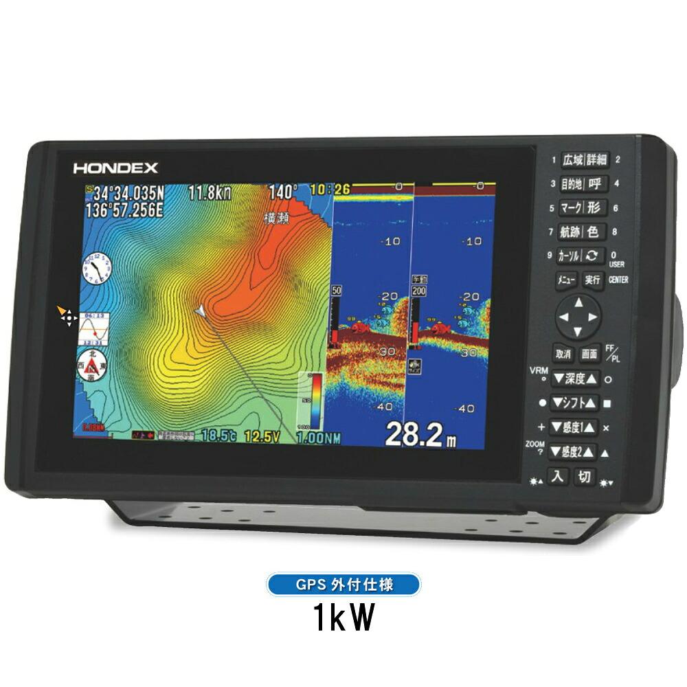 ホンデックス (HONDEX) プロッター魚探 HDX-9S 9型ワイド液晶 【GPS外付仕様・出力1kW】
